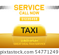 Taxi car service background sign. Taxi city transport business illustration 54771249
