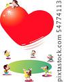 따뜻한 마음으로지지하는 아이들 54774113
