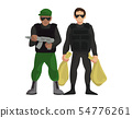Security money collector guardian crime people with weapon standing vector illustration. Bank 54776261