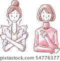 寒冷的女人和pokapoca女人 54776377