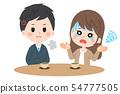 Meeting business claim illustration 54777505