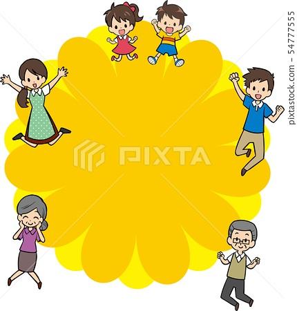점프하는 가족 54777555