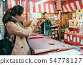 lady traveler playing shooting game 54778127