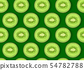 Kiwi fruit piece seamless pattern with shadow on 54782788