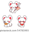 Material for new year's cards, child's year, rat's year, 魔, 磨 (だ る ・), 雑, ・, 物 物, 月 54783993