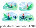 Pets Care Cartoon People and Domestic Animals Set 54784289