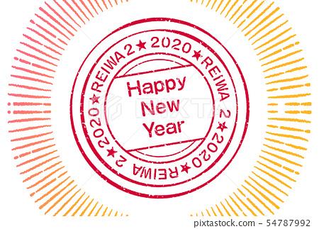 연하 2020 54787992