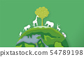 Icon design in flat style. 54789198
