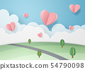 Paper Craft-Sky-Clouds-Earth-Heart 54790098