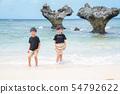 Okinawa Kuriyoshima Heart rock 54792622