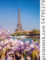 Eiffel Tower during spring time in Paris, France 54795379