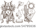 Woman with a mask of a fox. Beautiful girl in a hat in the form of a fox head. Contour illustration 54795636