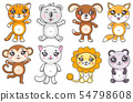 Set of cute cartoon animals. Smiling baby animas in kawaii style isolated on white background. 54798608