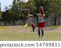 golf 54799831