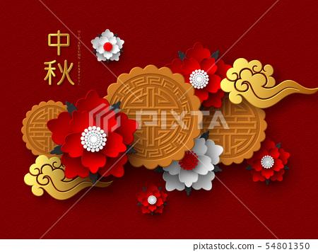 Chinese Mid Autumn festival design. 54801350