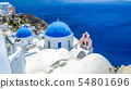 view of oia in santorini and part of caldera 54801696