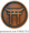 Shinto symbol on the copper metal coin 54801733