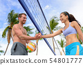 Handshake people in beach volleyball shaking hands 54801777