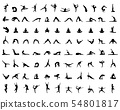 Black silhouettes of yoga and fitness, vector 54801817