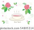 玫瑰茶和涼茶 54805314