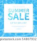 插圖,夏天,出售 54807932