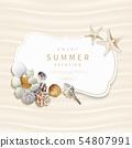일러스트,여름,휴가 54807991