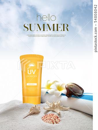일러스트,여름,태양 54808042
