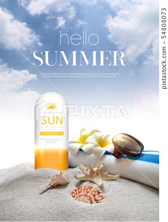 일러스트,여름,휴가 54808073