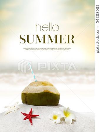 일러스트,여름,휴가 54808083