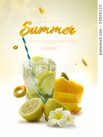 일러스트,여름,음료 54808115