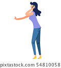 Female character talking on phone cartoon vector 54810058