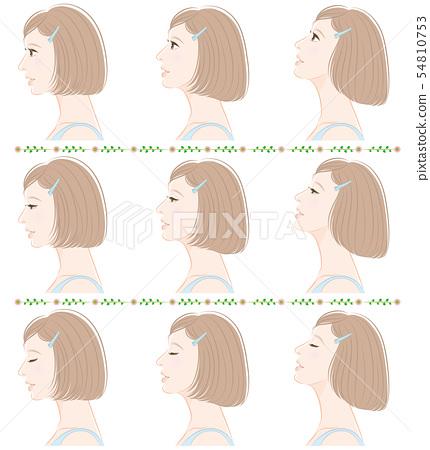 婦女的檔案的表情例證 54810753