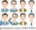 男人的臉4集(微笑和困擾的臉和驚訝) 54812992