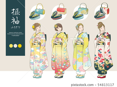 矢量插图集的女性和和服袋与和服(黄色/白色为基础的和服) 54813117