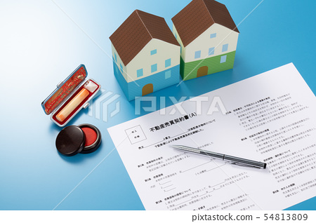 Real estate sales contract 54813809