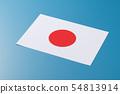 A national flag 54813914