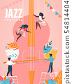 Jazz Festival Banner. People Playing on Huge Cello 54814404