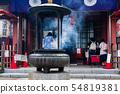 아사쿠사 센소지 항상 향로 꽈리 시장 54819381