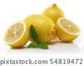 Fresh yellow lemon isolated on white 54819472