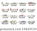 Set of banners with landmarks of Asia, Africa, Europe. 54820534
