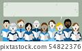 multiethnic choir singers 54822376