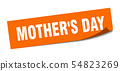 mother's day sticker. mother's day square isolated 54823269