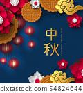 Chinese Mid Autumn festival design. 54824644