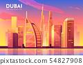 Dubai, UAE city. United Arab Emirates cityscape 54827908