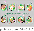 set of korean ramen soups, different style bowls. Design for restaurant menu, gift cards, souvenir 54828115