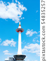 Kyoto Tower 54835257