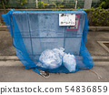 Garbage collection place 54836859