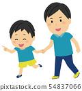 부모와 자식 54837066