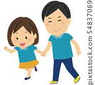 부모와 자식 54837069