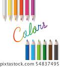 彩色的鉛筆(矢量) 54837495